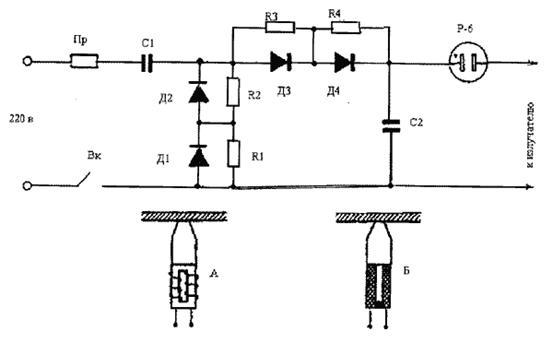 ...А). электрического генератора.  Принципиальная схема импульсного.
