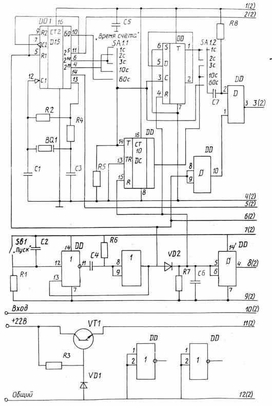 Электронный счетчик. Схема