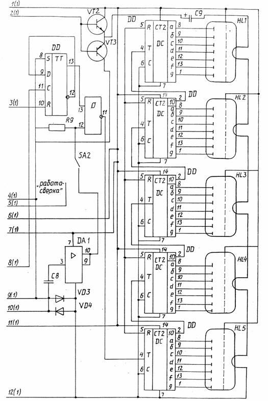 Схема электрическая принципиальная трехфазного электронного счетчика учета электрической энергии типа нэс 05 схема.